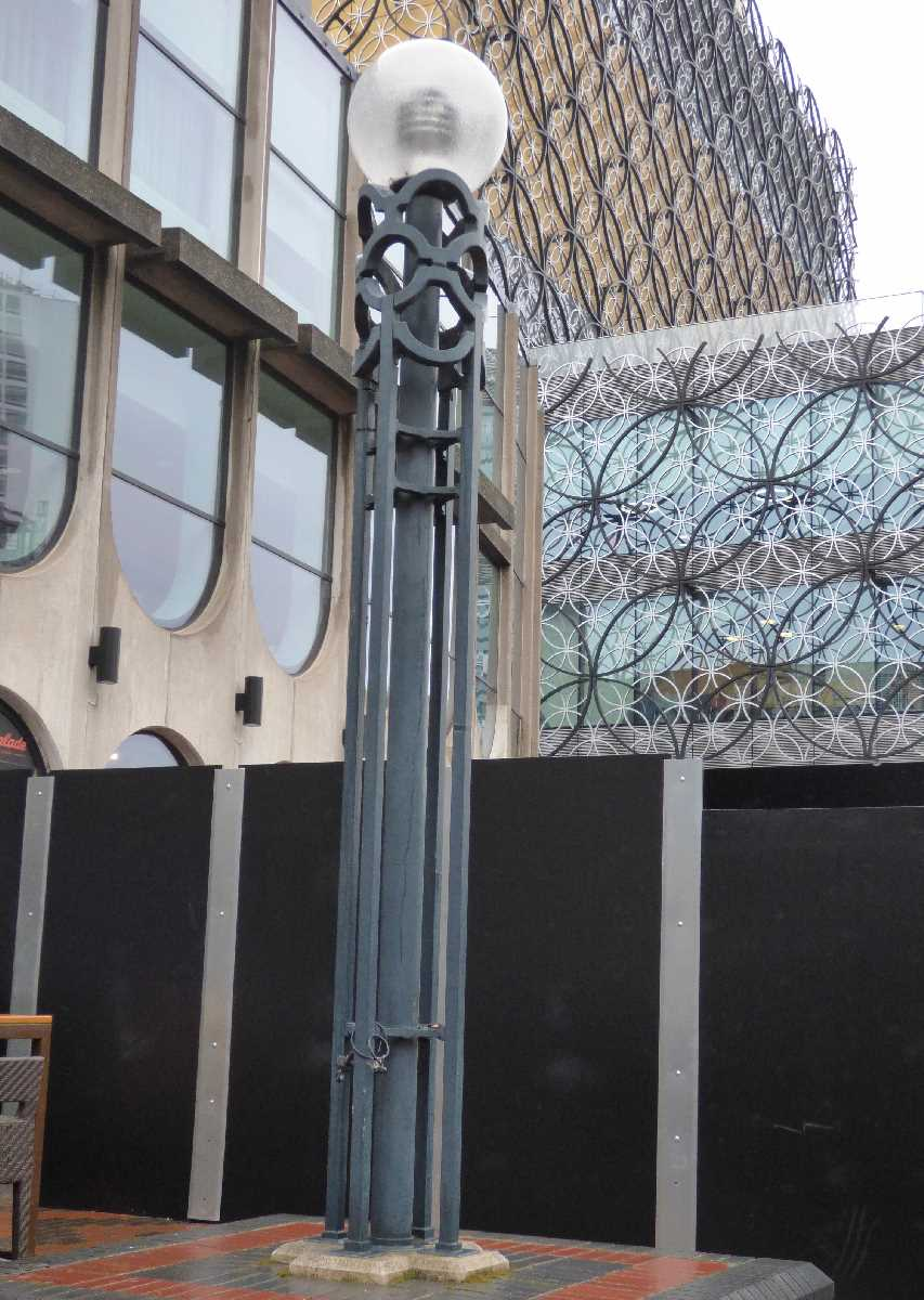 Lighting grille outside the REP