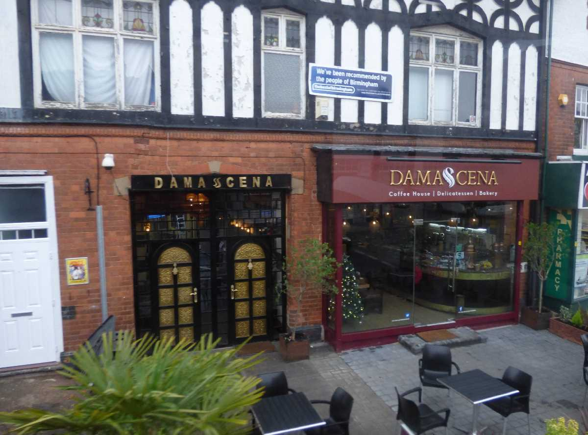 Damascena - Alcester Road, Moseley