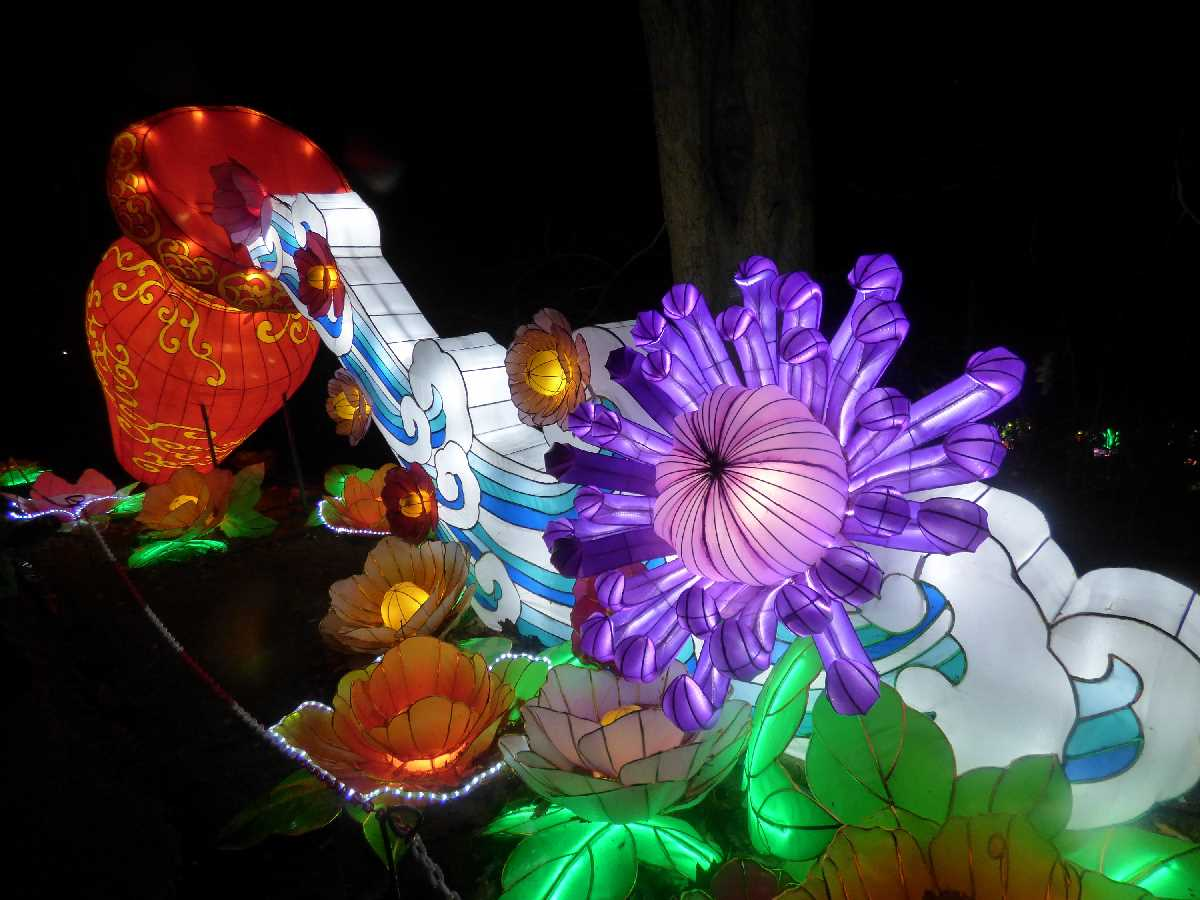 Magical Lantern Festival 2016