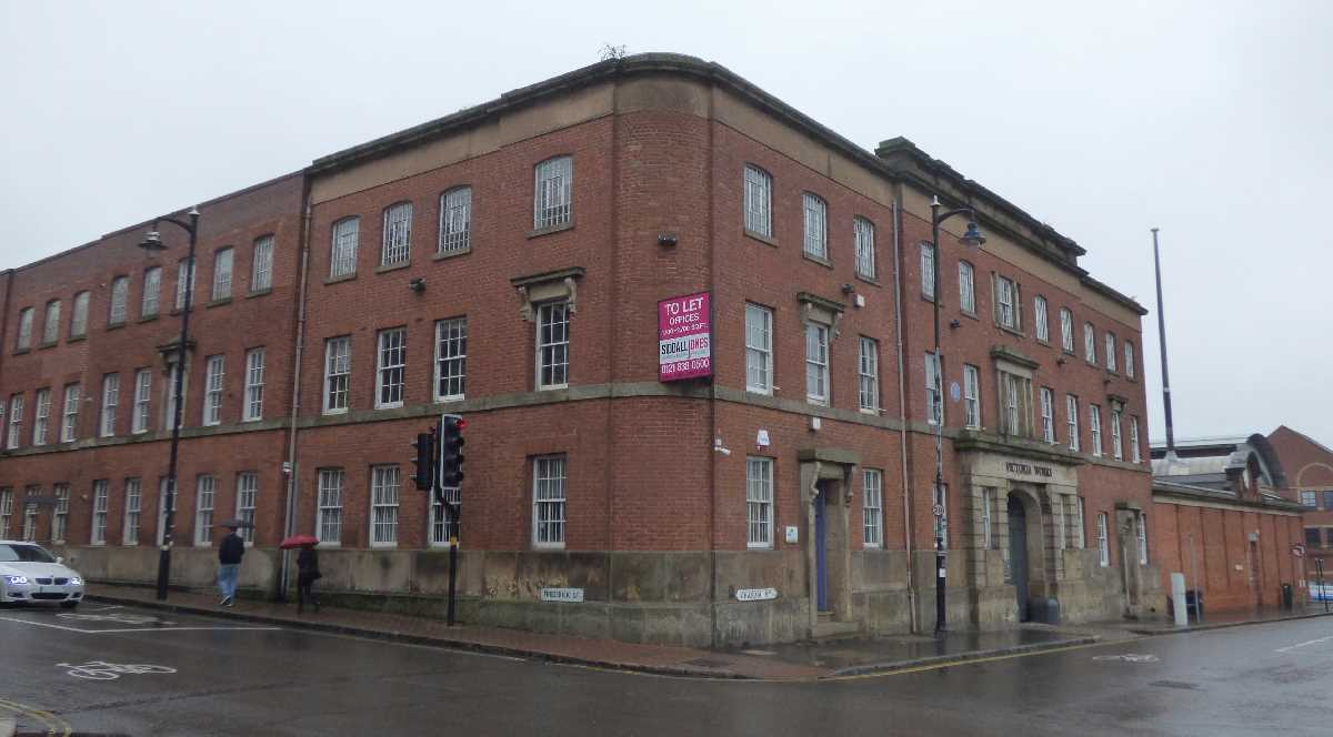 Victoria Works former premises of Joseph Gillott