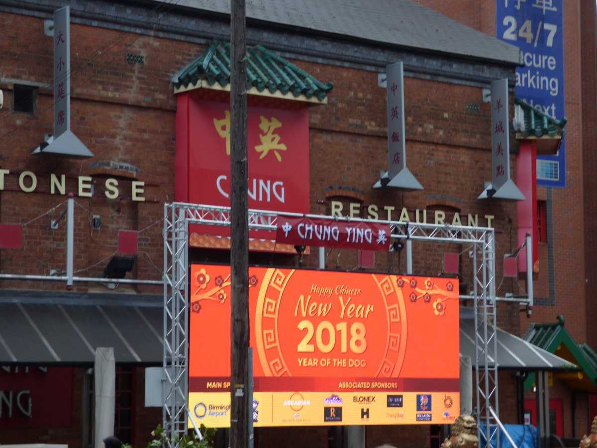 Chinese New Year 2018 on Ladywell Walk